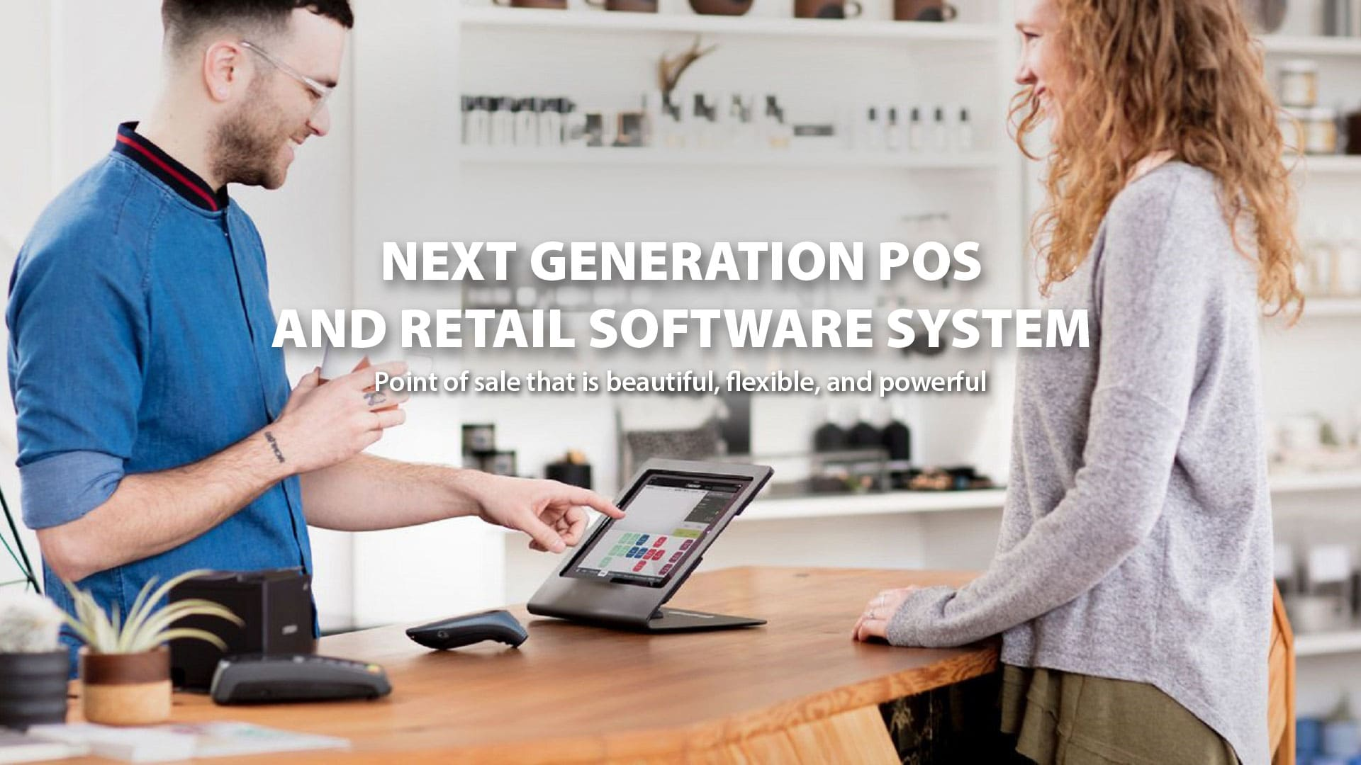 D-link POS software